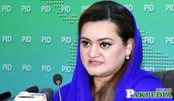 Maryam Aurangzeb PID