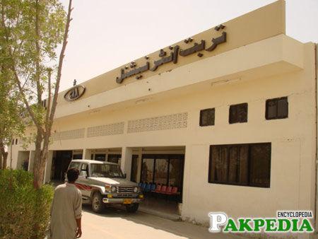 Turbat International Airport
