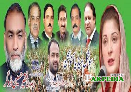 Faqeer Hussain Dogar elected as MPA