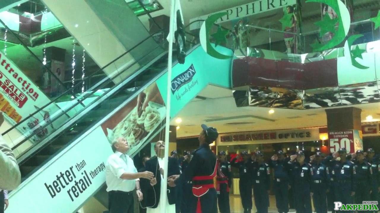 The Centaurus Mall 14 August 2015