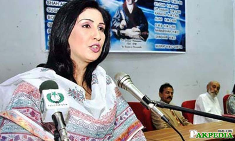 Shehla Raza at Conference
