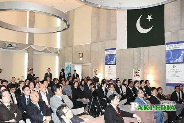 Embassy of Japan in Pakistan Address