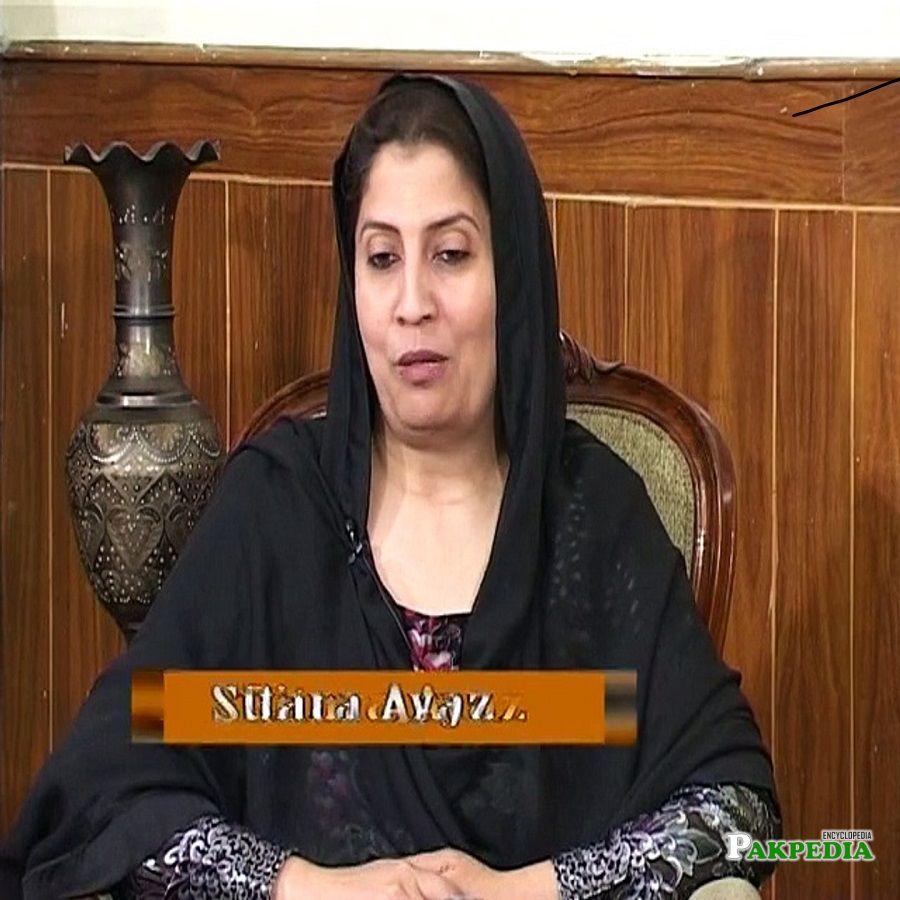 Sitara Ayaz politician