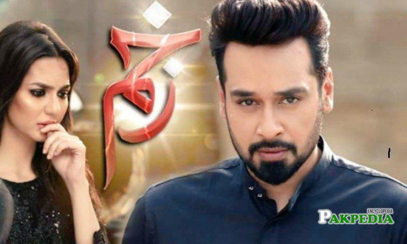 Faysal Qureshi Dramas