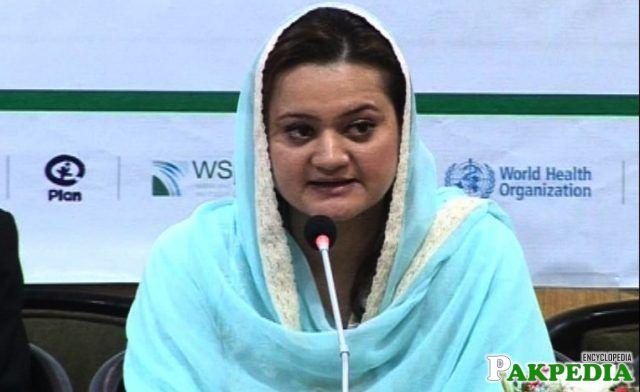 Maryam Aurangzeb Member of PML-N