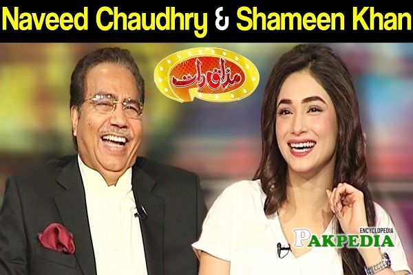 Shameen khan on Mazakraat
