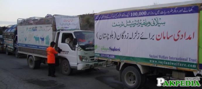 Saylani Emergency Aid