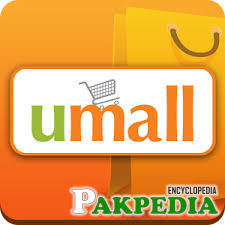 Umall Logo