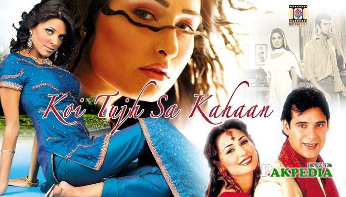 Reema Khan Movies