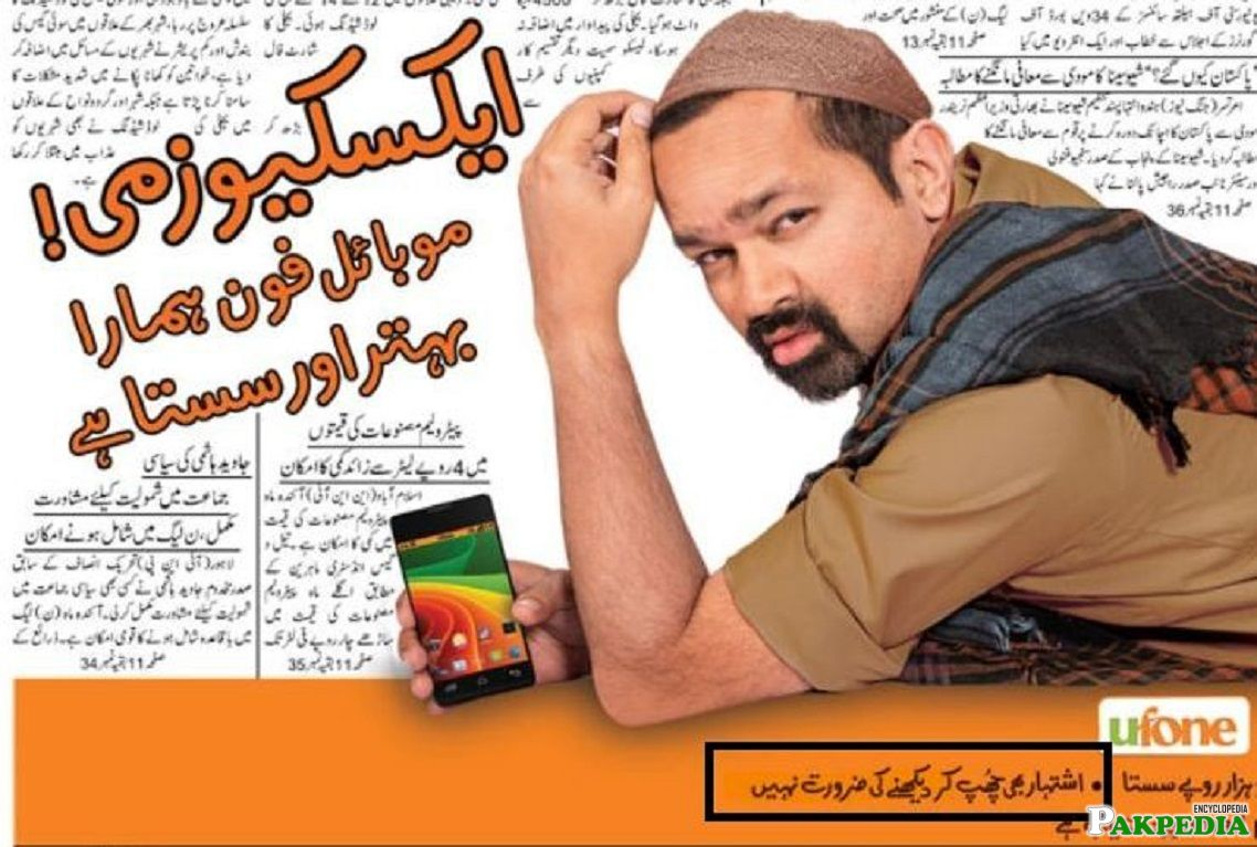 faisal qureshi in Ufone Commercial