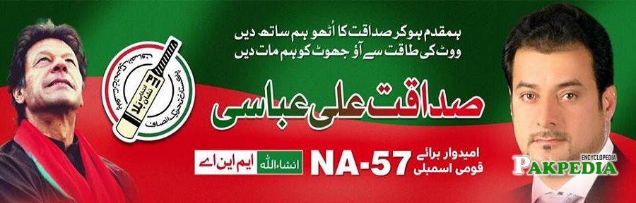 Sadaqat Ali gave defeat to Shahid khaqan in elections 2018