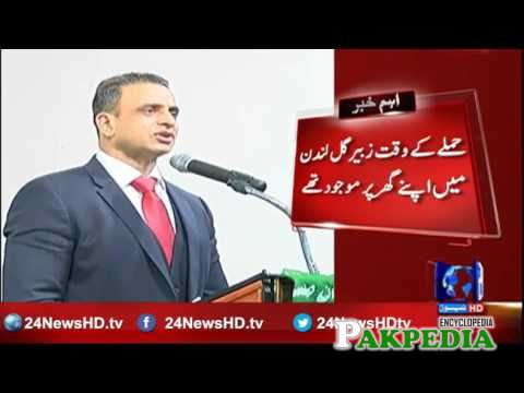 5 Masked man Attack on PML N Uk president Zubair Gul