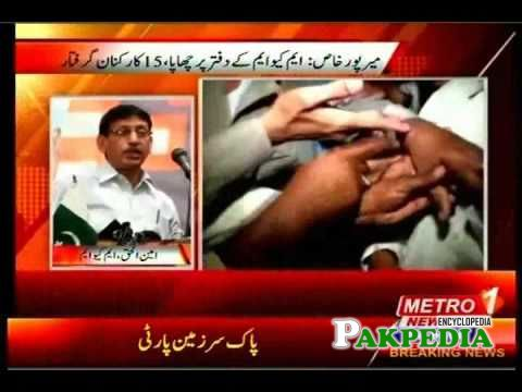 Aminul Haq Condemns Arrest of MQM workers in Mirpurkhas