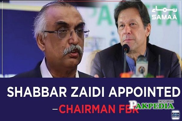 Shabbar appointed as the Chairman of FBR