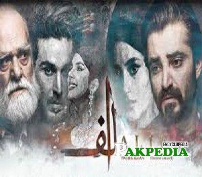 Manzar Sehbai Dramas