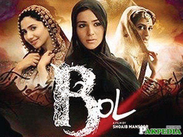 GEO Films released Bol
