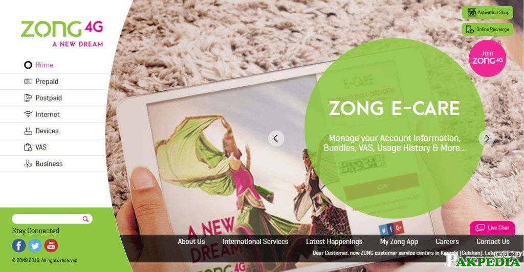 Zong Home Page