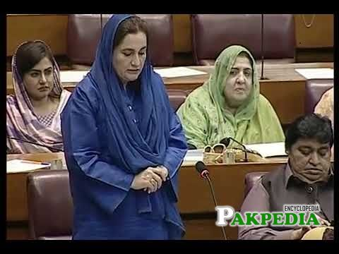 Mehnaz Aziz addressing in the National Assembly
