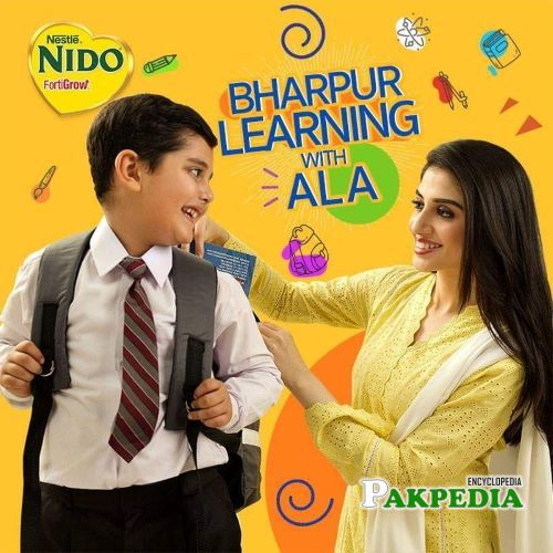 Hina in her new advertisement