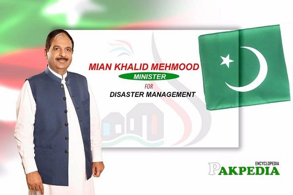 Mian Khalid Mehmood appointed as minister for disaster Managment