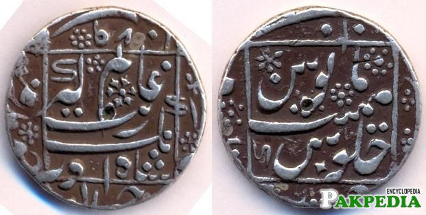 coins of Aurangzeb empire