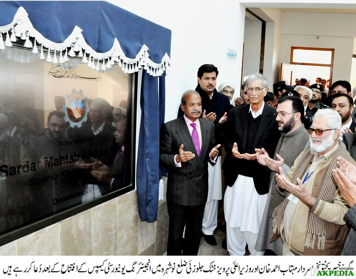 Inaugurated the Campus of University