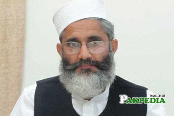 Ameer Siraj ul Haq