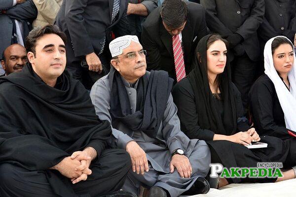 Bilawal Bhutto Zardari Family