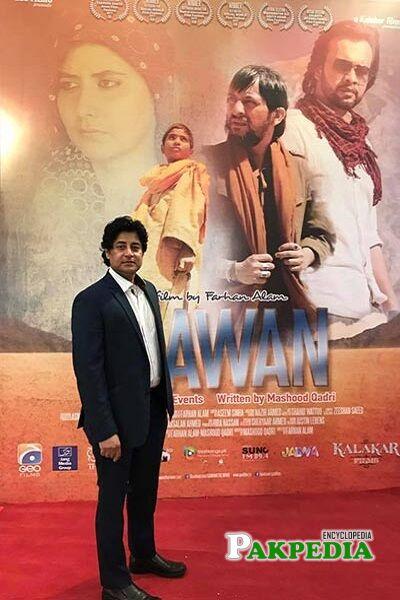 Farhan Alam movie