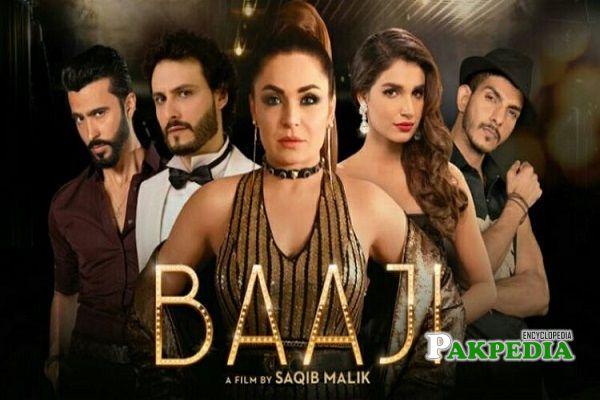Meera Khan Movies