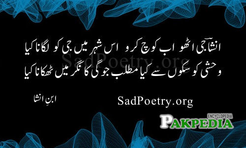Another Poetry