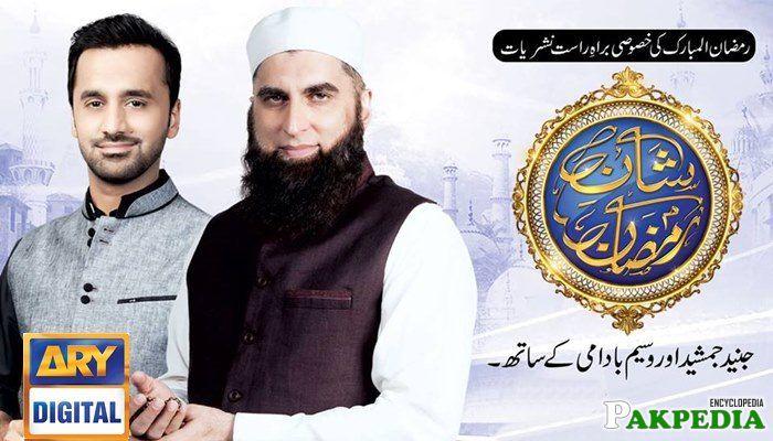 Shan E Ramzan 9th June 2016 Sehr J. with Waseem badami
