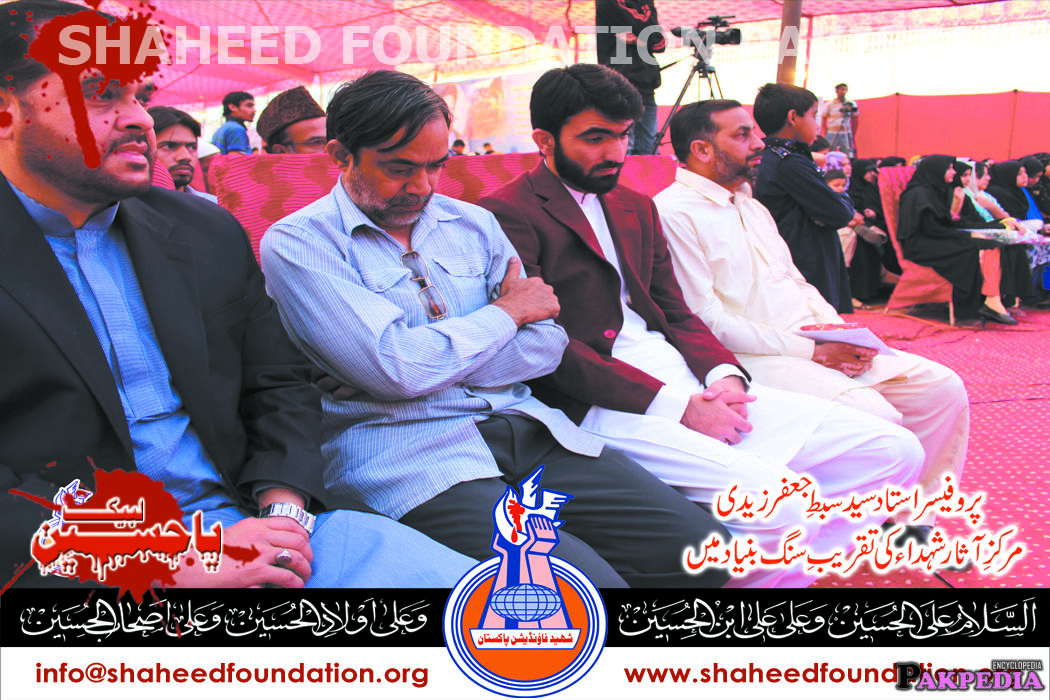 Shaheed ustad at Shaheed foundation