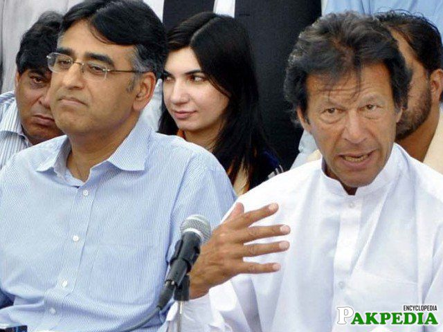 Asad Umar in a Press Confrance