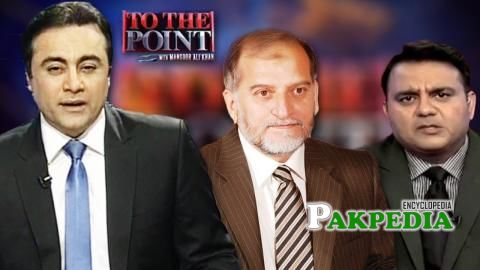 Fawad as analyst in show