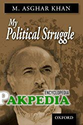 His Book 'My Political Struggle'