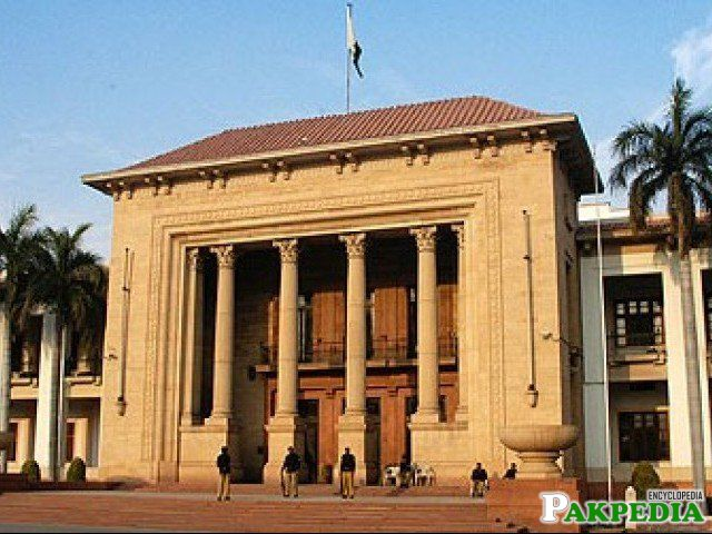 Goverment of Punjab House