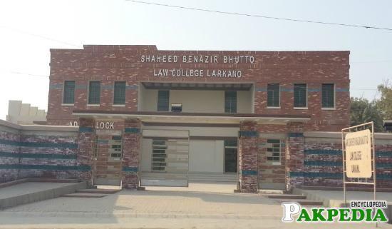 Shaheed benazir Bhutto College Larkana