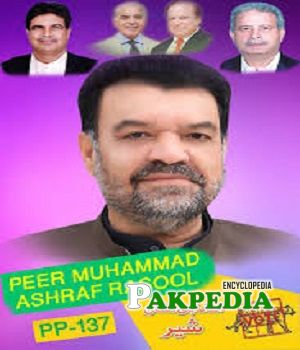 Muhammad Ashraf Rasool elected as MPA for third time