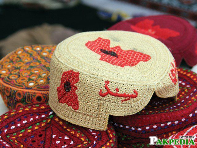 Sindhi Culture Cap