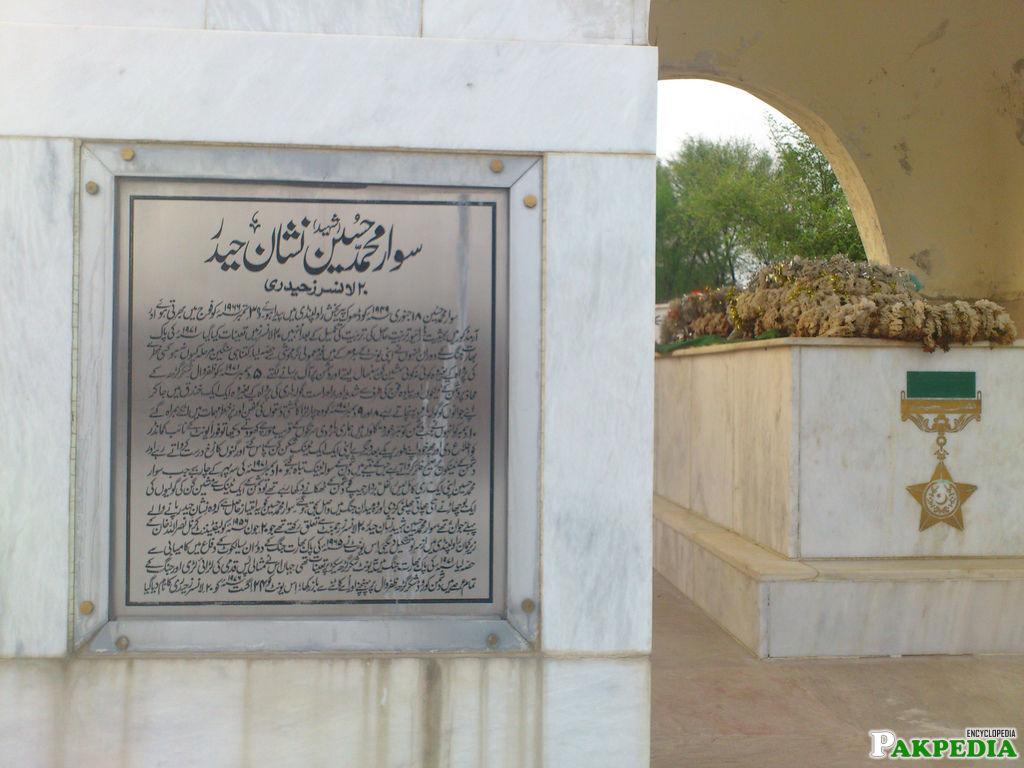 Muhammad Hussain Janjua Tribute