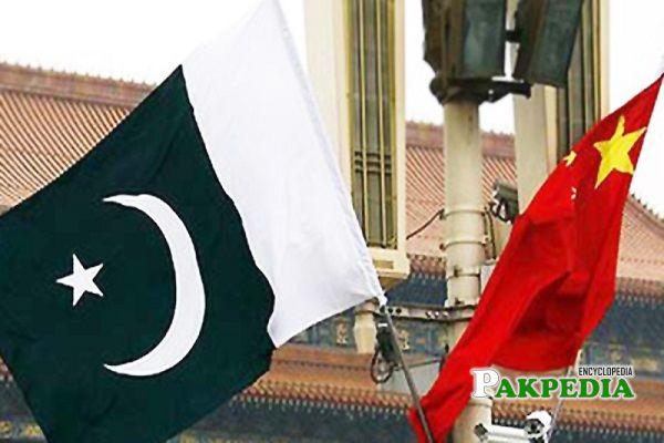 Pakistan China Embassy