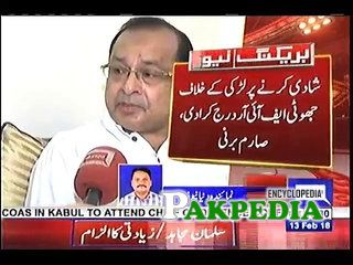 Sarim burney accused Salman mujahid