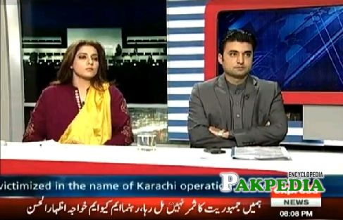 At News Channel for Discusion