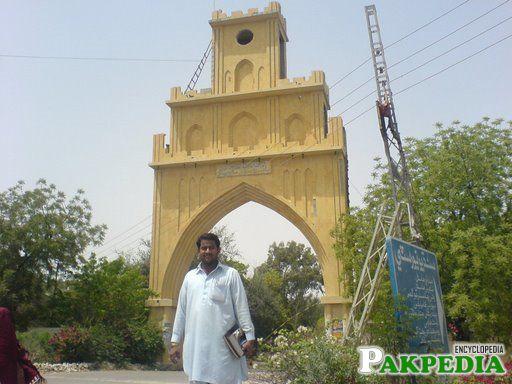 Sindh University of Jamshoro Hyderabad