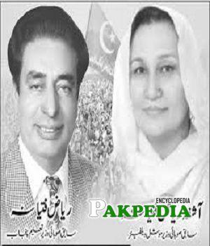 Ashifa Riaz Fatyana Family