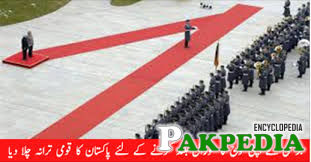 Germany-Army-Played-Pakistan-National-anthem-in-Parade