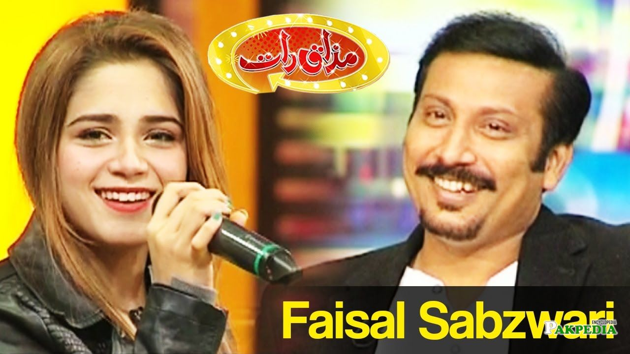 Faisal at Mazak raat