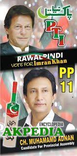 Chaudhry Muhammad Adnan elected as MPA