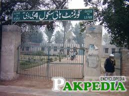 Okara Govt School